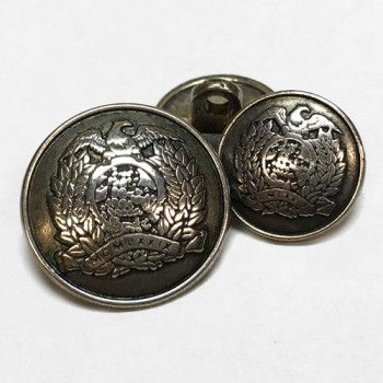 86400 Antique Nickel Blazer Button - 2 Sizes