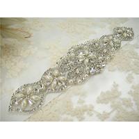 RA-266  Bridal Belt Applique